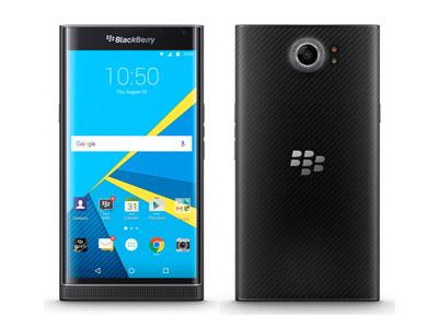 BlackBerry Priv entsperren