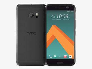 HTC 10 entsperren
