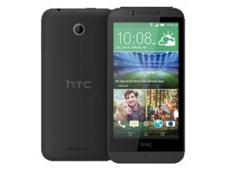 HTC Desire 510 entsperren