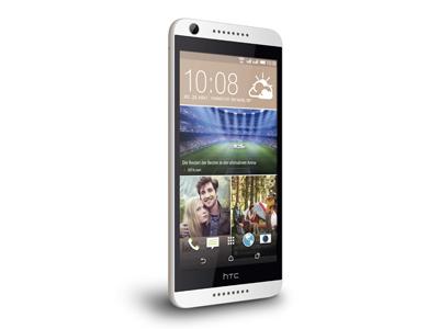 HTC Desire 626 entsperren