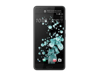HTC U Ultra entsperren