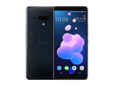 HTC U12 plus entsperren