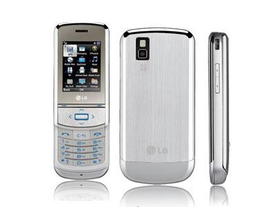 LG GD710 Shine II entsperren