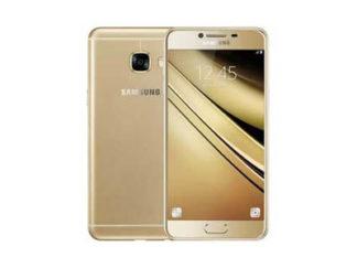Samsung C7000 Galaxy C7 2017 entsperren