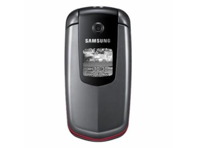 Samsung GT-E2210 entsperren