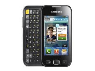 Samsung GT-S5330 Wave 533 entsperren