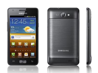 Samsung GT-i9103 Galaxy R / Royal entsperren