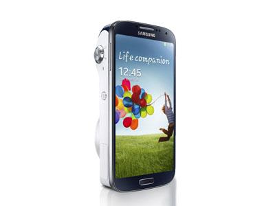 Samsung SM-C115 Galaxy K zoom entsperren