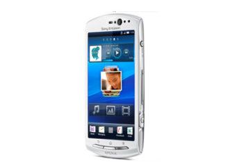 Sony Ericsson Xperia Neo V entsperren