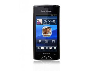 Sony Ericsson Xperia Ray entsperren