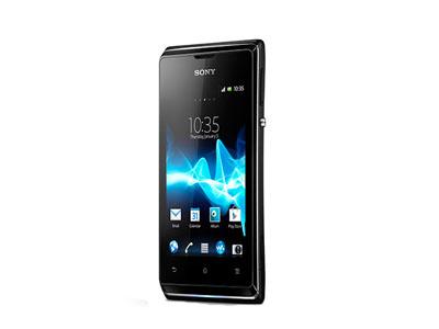 Sony Xperia E Dual entsperren